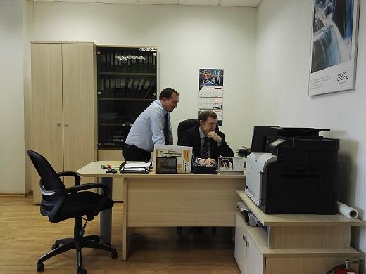 КТМ, в офисе