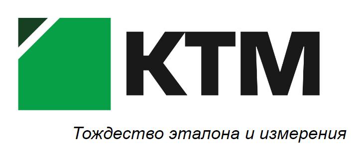 Цветной логотип компании ООО «КТМ» со слоганом