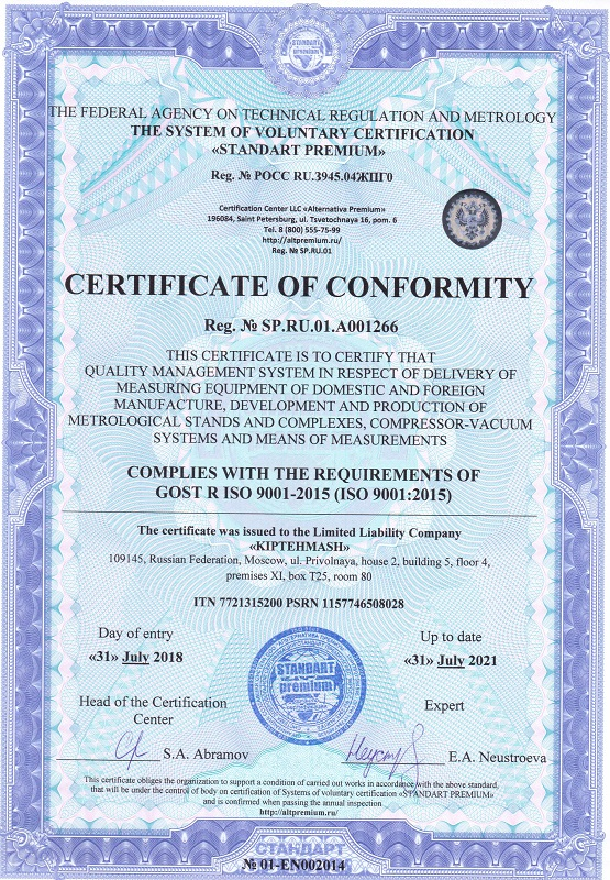 Certificate ISO-9001 (2021)