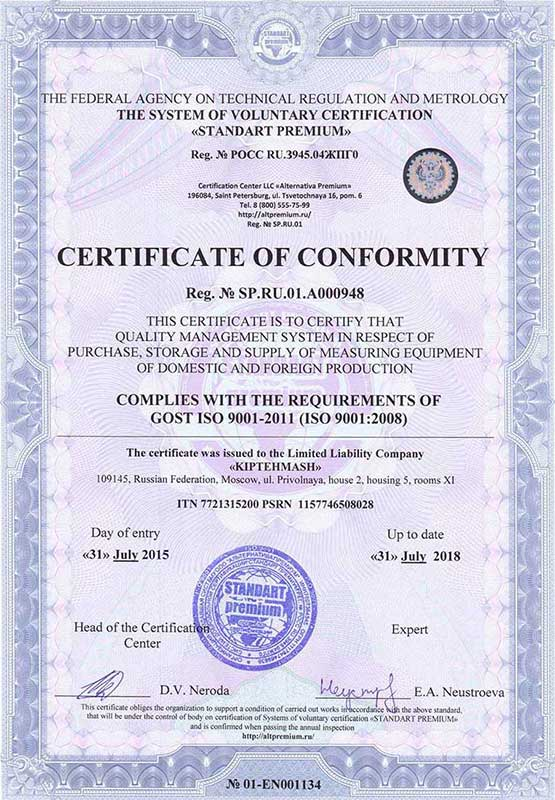 Certificate ISO-9001 (2018)