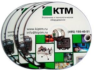 Диск с программным обеспечением ООО КТМ