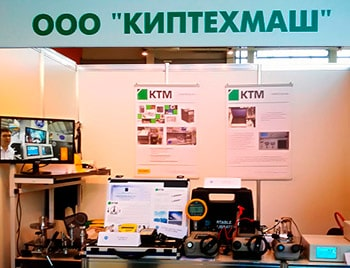 ООО КТМ на выставке MetrolExpo-2019