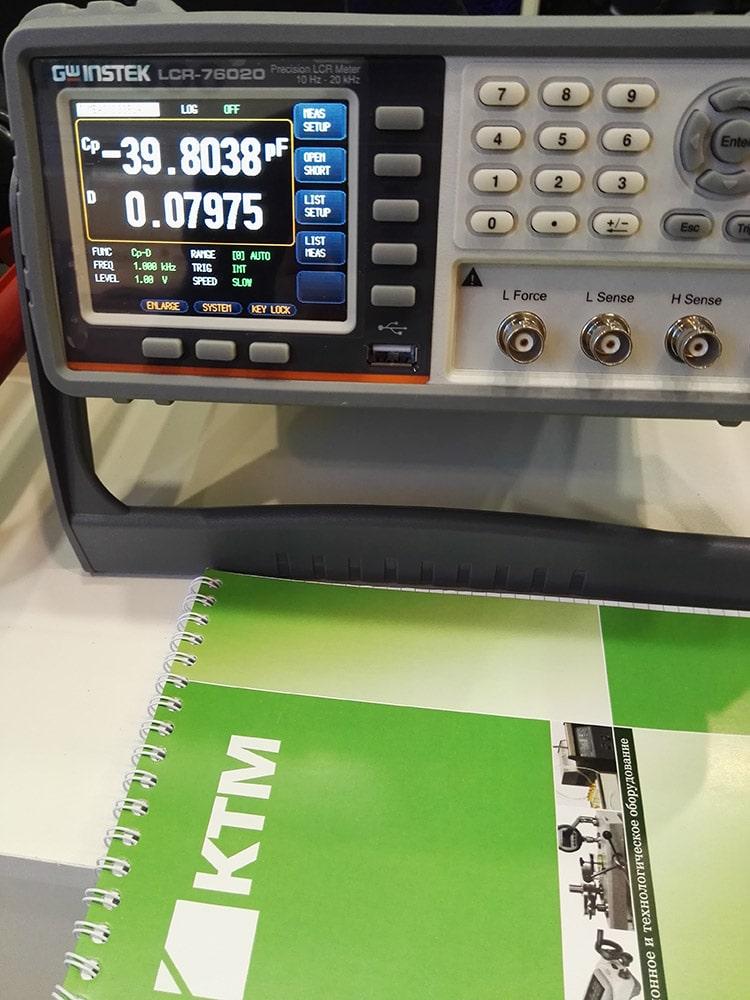 GW Instek LCR-76020