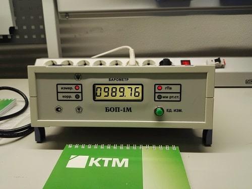 Барометр образцовый переносной БОП-1М
