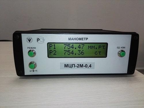 Манометр МЦП-2М