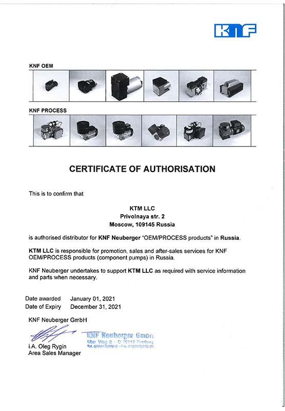 Сертификат дистрибьютора KNF Neuberger 2021