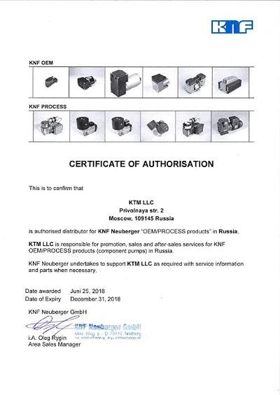 Сертификат дистрибьютора KNF Neuberger 2018