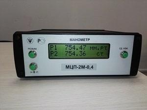 Манометр прецизионный двухканальный МЦП-2М