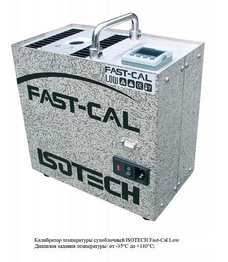 Калибратор температуры сухоблочный Fast-Cal Low Basic