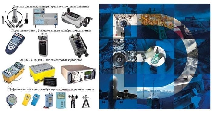 Средства измерений и измерительное оборудование, производства Druck Ltd